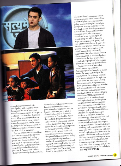 India's Oprah? article in Youth Incorporated Magazine Page 2