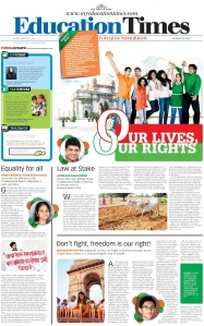 Education Times,14th August 2012,Front Page