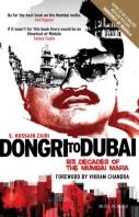 Dongri To Dubai by S Hussain Zaidi